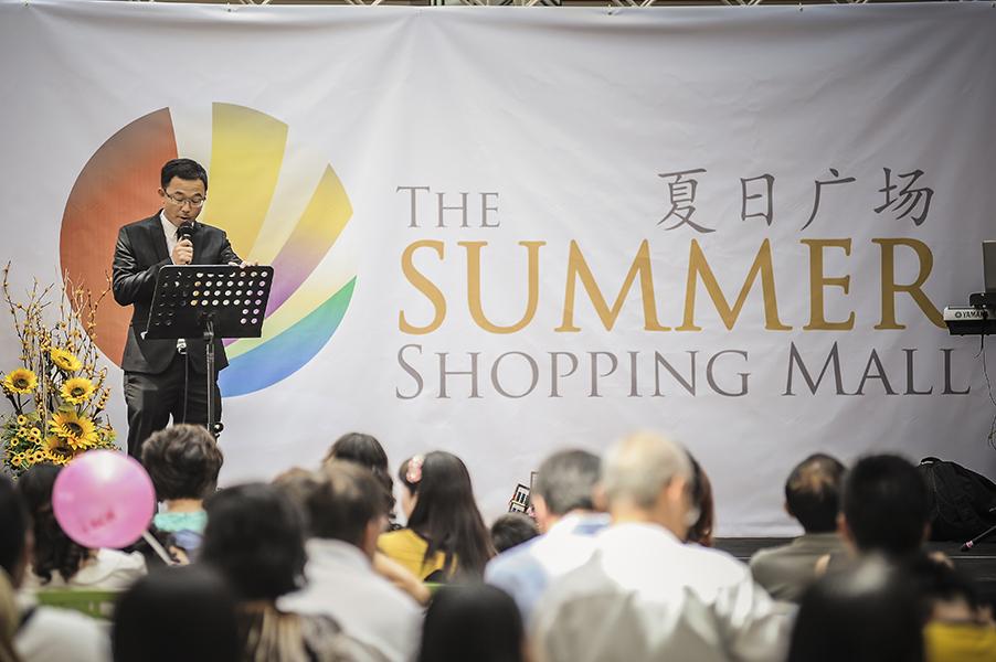 Dato Lee Chee Fui Giving Speech
